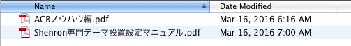神龍マニュアルファイル