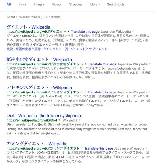 wiki-sample