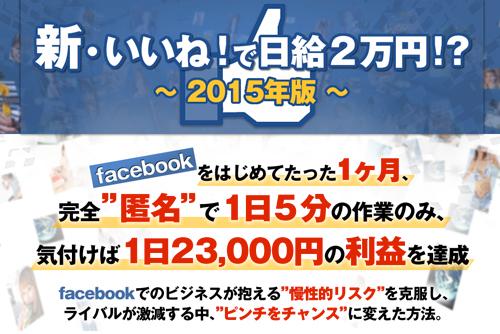 FacebookandBuzz